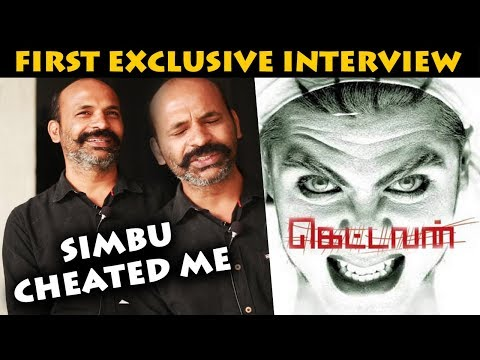 Simbu Cheated Me : Kettavan Director GT Nandhu First Exclusive Interview | STR Kettavan Coming Soon