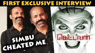 Simbu Cheated Me : Kettavan Director GT Nandhu First Exclusive Interview | STR Kettavan Coming Soon