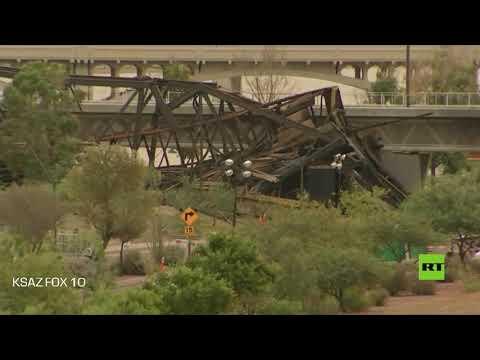 لحظة تفجير جسر في ولاية أمريكية  - نشر قبل 2 ساعة