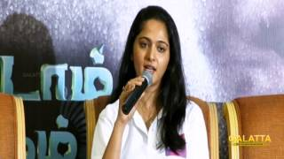 Anushkha on Irandam Ulagam