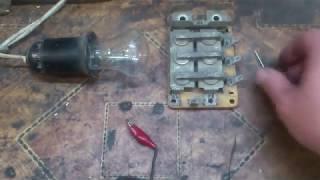 Проверка блока БПВ14-10 лампочкой. Примитивный способ.