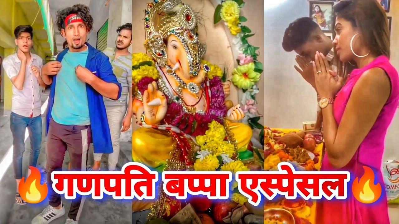 गणपति बप्पा एस्पेस 🙏, Moj short videos,Mani meraj comedy, today viral,New Mani meraj bhojpuri comedy