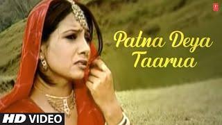 Patna Deya Taarua - Himachali Folk Video Song Karnail Rana