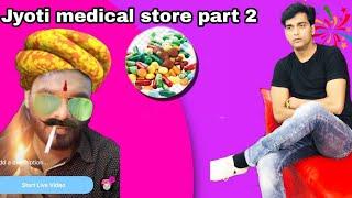 Jyoti medical store part 2 by TIRMOHAN Vijay