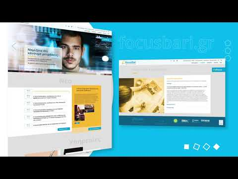 acff978a3 Steficon S.A. | Digital Marketing & Communication Agency