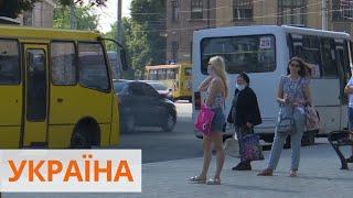 1 172 за сутки количество больных Covid 19 в Украине перевалило за 70 тыс