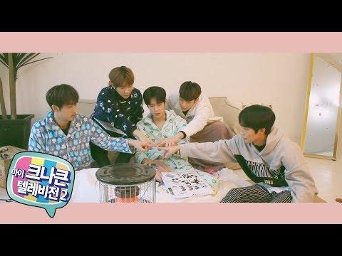 [마이 크나큰 텔레비전2] #28 크나큰(KNK) Hello 2018