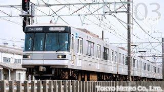 【東京メトロ 03系 廃車回送】臨回 B5674S 03系106F 幕式表示器車両 2019.8.19