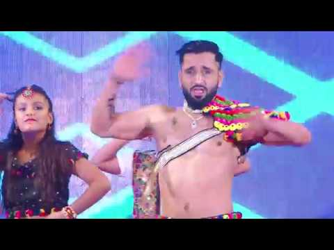 Rantaadi  And Raghupati Raghav