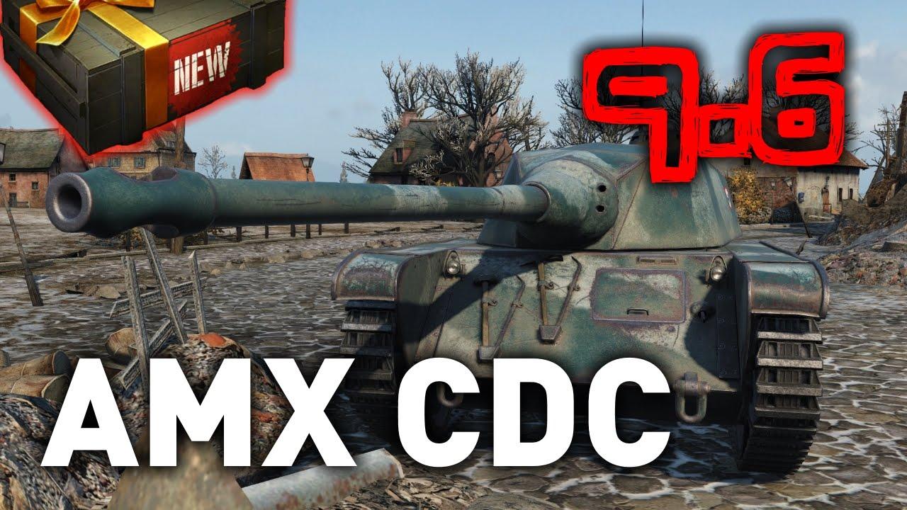 WOT AMX CDC matchmaking