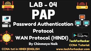 PAP Password Authentication Protocol in Hindi   CCNA tutorials   LAB-04