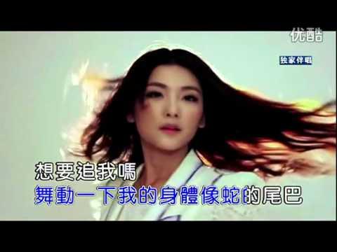 王麟   要愛愛 MV