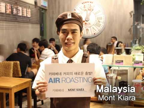 AIR roasting around the world
