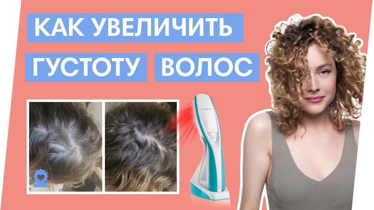 Как сделать волосы густыми видео фото 17