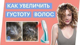КАК СДЕЛАТЬ ВОЛОСЫ ГУСТЫМИ | выпадение волос
