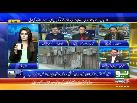 Seedhi Baat Beenish Saleem Kay Sath - Monday 23rd March 2020