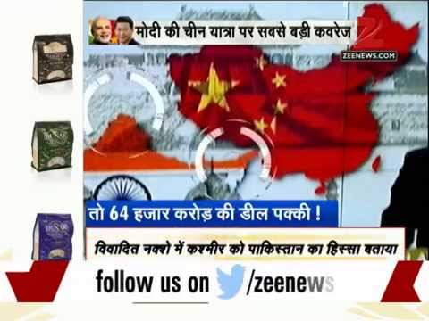 China's state-owned CCTV shows India's map without J&K, Arunachal