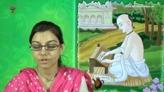 Vishwanath Chakravarthy Thakur