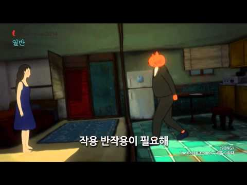 The Rock Diamond - 너를 그리다 MV (with Indie-AniFest)