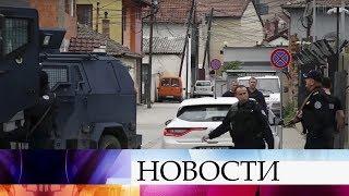 Российские дипломаты требуют немедленно освободить россиянина, задержанного в Косове.
