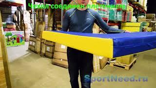 ????Обзор спортивного мата для ребенка сине/желтый. Смотри...