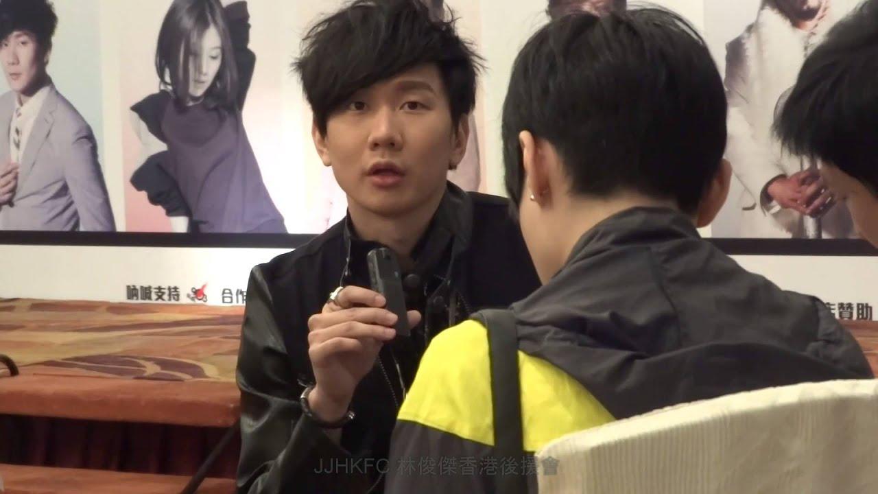 [JJHKFC] 140609 香港春浪記者招待會 節錄 - YouTube