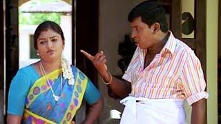 உங்கள் கவலை மறந்து சிரிக்க இந்த காமெடி யை பாருங்கள் # Tamil Comedy Scenes# Tamil Funny Comedy Scenes