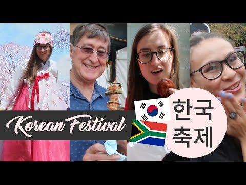 남아공 한국축제 🇰🇷 🇿🇦 Korean festival in South Africa [EN/한]