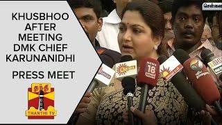 Khushboo's Press Meet After Meeting DMK Chief Karunanidhi – Thanthi Tv