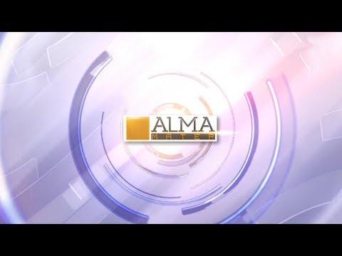 Альма-матер 05.04.2020