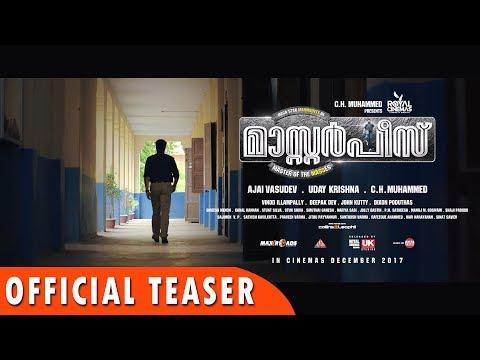 Masterpiece Official Teaser   Mammootty ,Unni Mukundan , Gokul Suresh, Maqbool Salman, Poonam Bajva