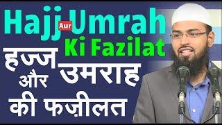 Haj Aur Umrah Ki Fazilat - Hajj Ittehad Ka Markaz By @Adv. Fai…