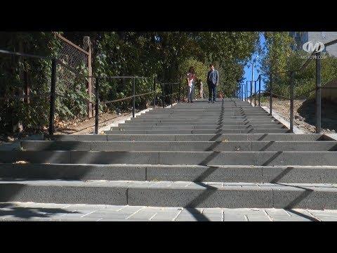 МТРК МІСТО: Найдовші сходи в місті