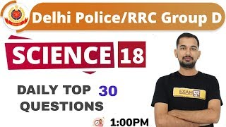 CLASS -18 || #Delhi Police/RRC Group D || SCIENCE || BY Ajay Sir || Daily Top 40 Question