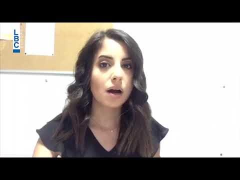 USK 7/7/2018 - إغتصاب طفل بدوحة عرمون...  - 20:22-2018 / 7 / 7