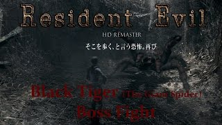 Resident Evil HD Remaster -
