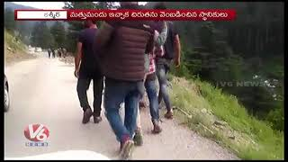 Jammu kashmir Forest Department Catch Tiger | V6 News