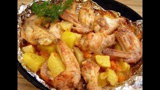 Куриные крылышки с картофелем в духовке. Как приготовить куриные крылья?!