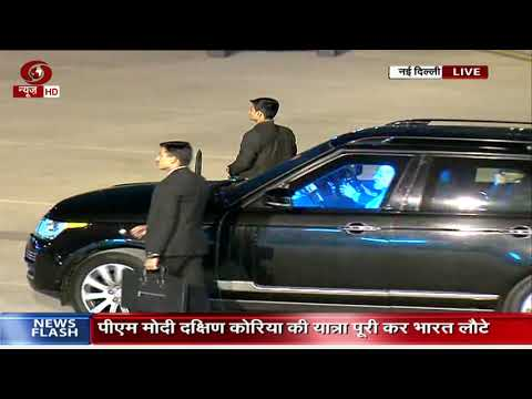 PM Modi returns from South Korea visit