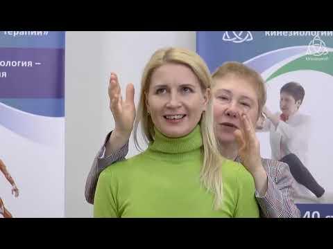 Гимнастика для мозга от профессора Васильевой