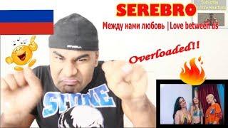 SEREBRO - Между нами любовь/LOVE BETWEEN US (премьера клипа 2017) | RUSSIAN MV REACTION | Aalu Fries