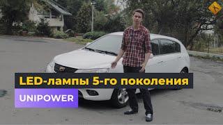 Обзор светодиодных ламп головного света 5-го поколения на автомобиле Geely Emgrand EC7-RV(http://masteram.com.ua/ru/Car-LED-Headlamp-Kit-UP-5HL-H7W-CR-2500Lm-H7-2500-lm-cold-white.php ..., 2015-09-10T11:20:56.000Z)
