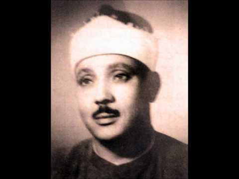 Abdul Basit Surahs Maryam and Takweer عبد الباسط سورة مريم والتكوير