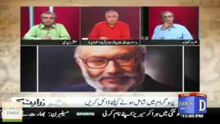 Dawn TV : Zara Hut Kay January 29th 2016 Ahmadiyya Muslim Dr Abdus Salam's Birthday