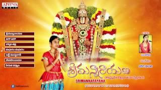 Srimannarayana Annamayya Ganamrutham Devotional Songs Jukebox  By Santhoshi.