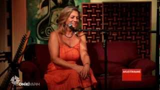 Birsen Tezer - Bilsen / #akustikhane #sesiniac