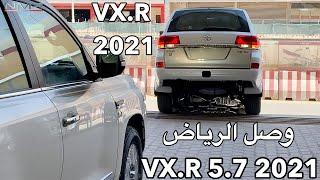 لاندكروزر 2021  VXR مكينة 5.7 لتر بثلاث فئات وصل الرياض