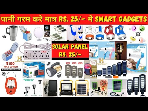 Solar Smart Gadgets Rs. 25/- Electronics, Lamps, Streetlights, Indian Latest Technology Electronics
