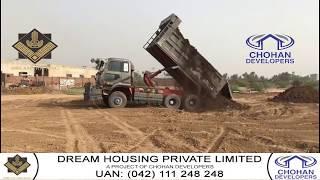 Dream Housing Society Lahore Development Underway