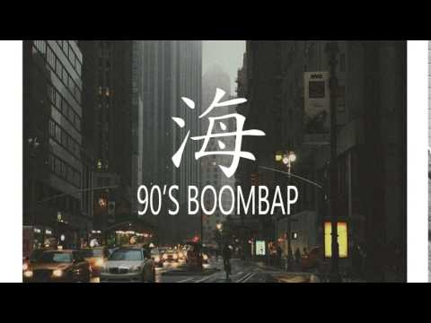90's BOOMBAP - RAP INSTRUMENTAL / Old SChool 2017 FREE USE